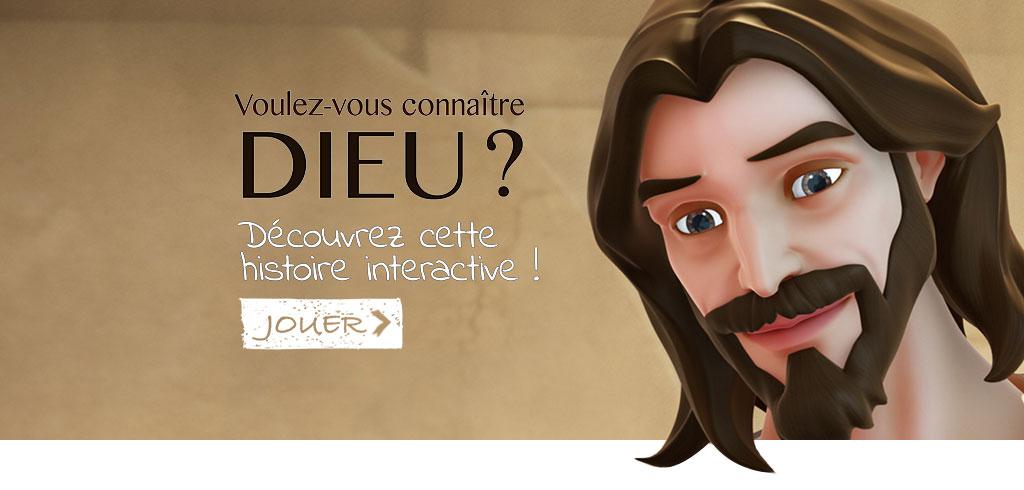Voulez-vous connaître Dieu ?