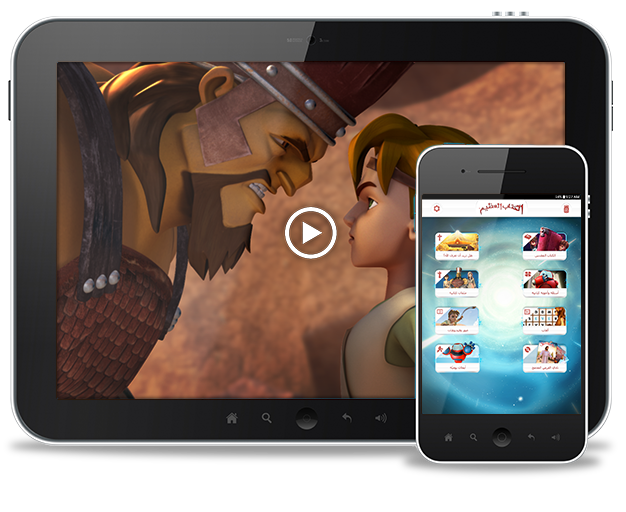Superbook Bible, Videos and Games App