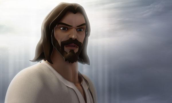 Isus privește
