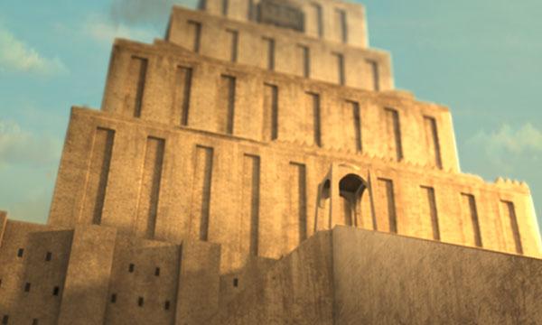 Turnul, ziua