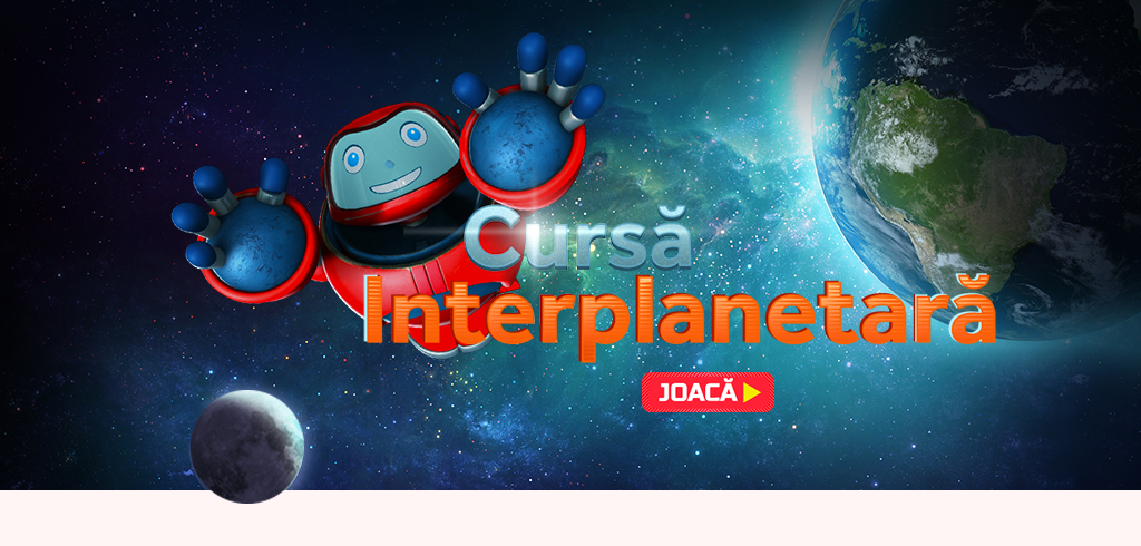 Cursă Interplanetară