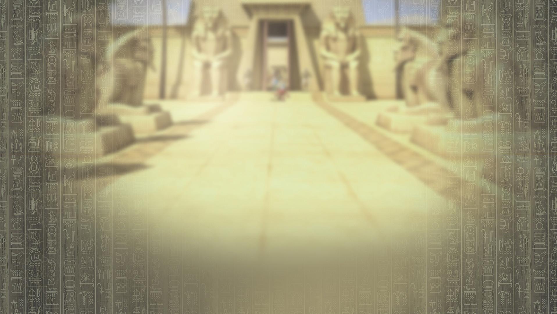 <h2>記憶金字塔</h2>