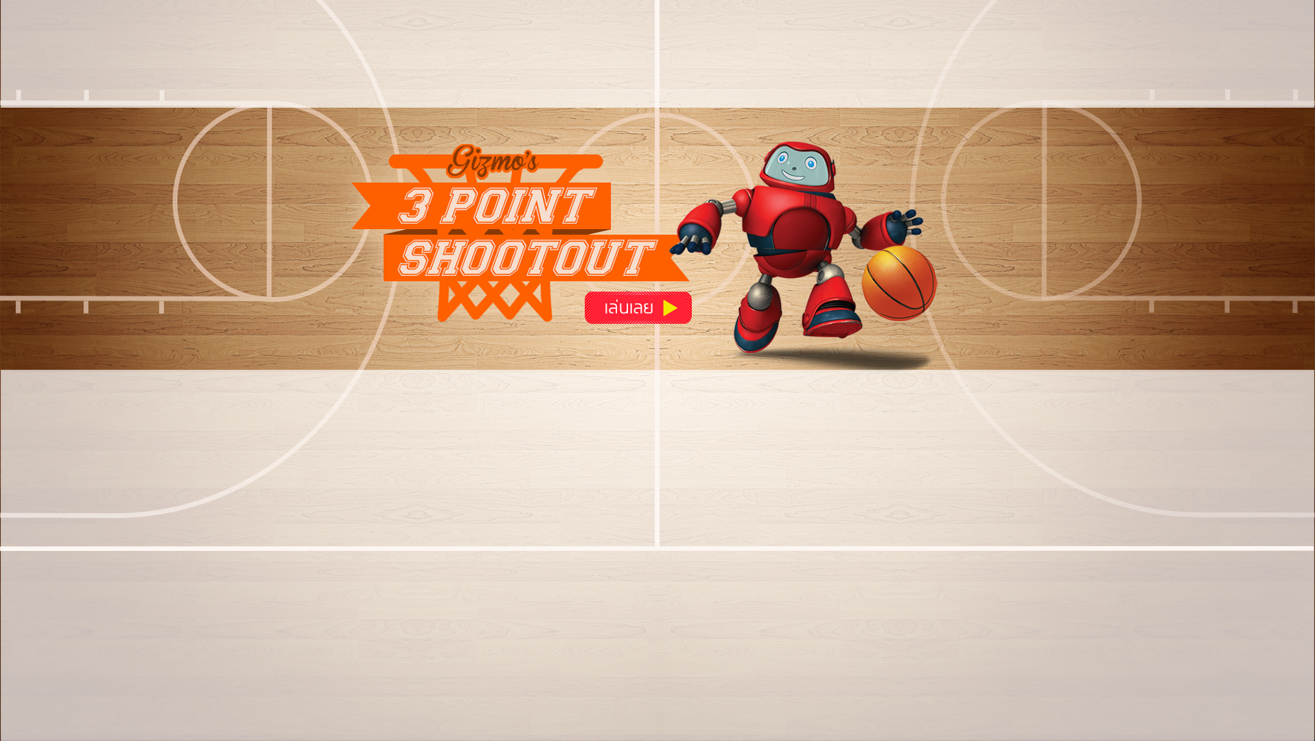 <h2>Gizmo's 3-Point Shootout</h2>