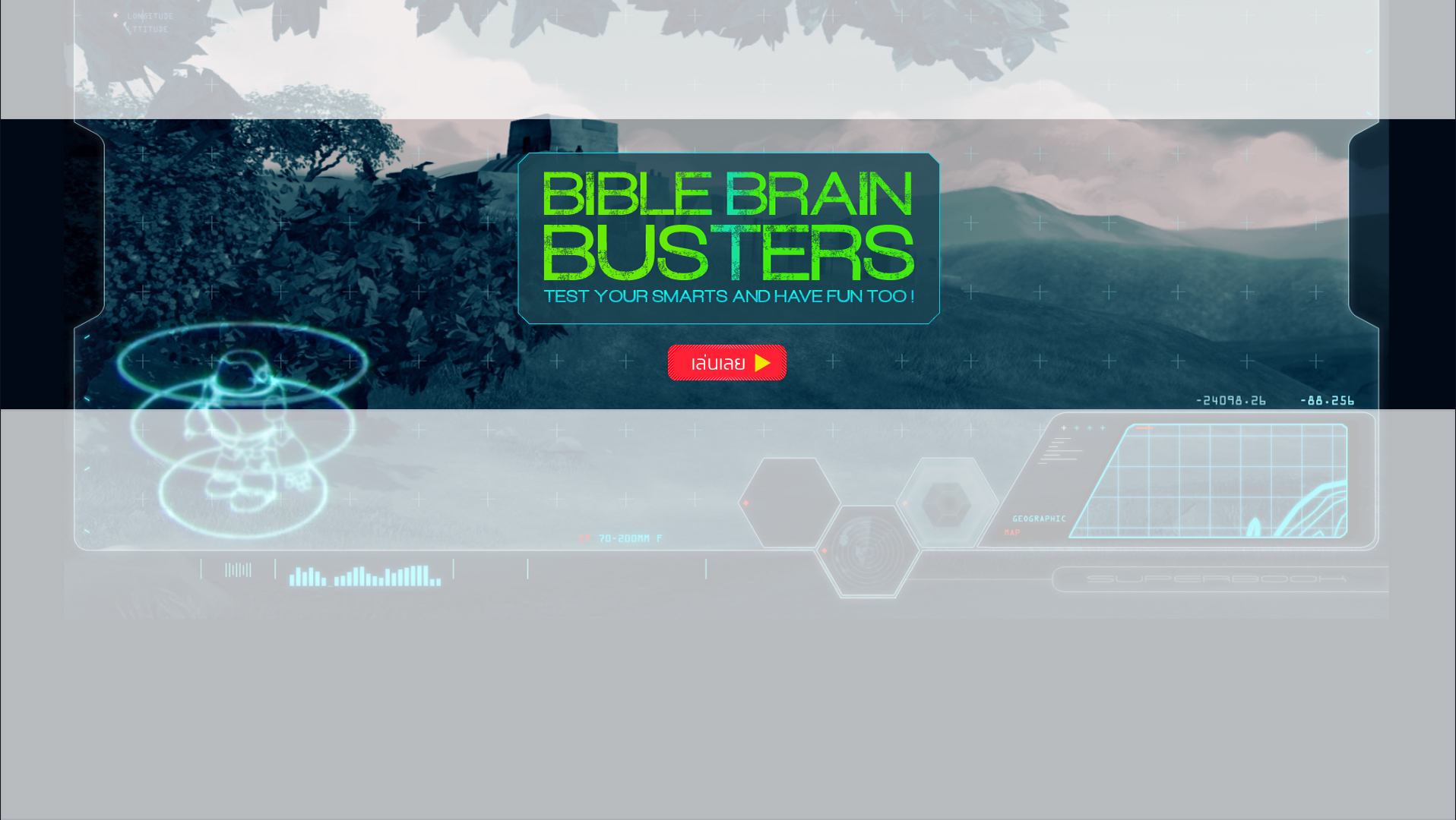 <h2>Bible Brain Busters</h2>
