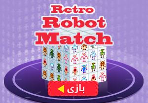 مسابقهی تطبیق روبات