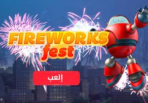 احتفال الألعاب النارية