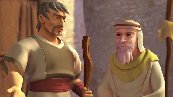 Isaí presenta a Eliab