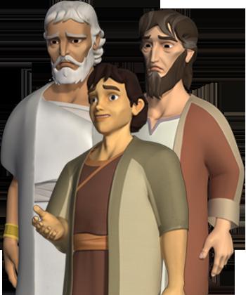 Josephs Brothers