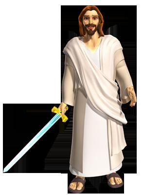 Вождь воинства Господня