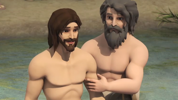 Іван хрестить Ісуса