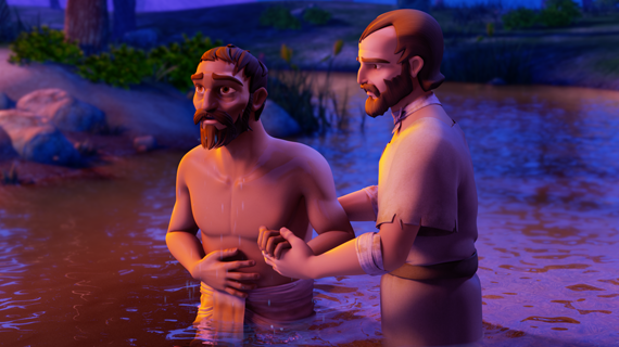 Paul Baptizes The Jailer